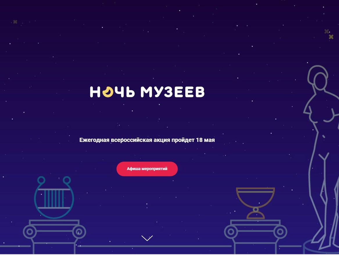 Музеи Москвы будут работать бесплатно с 13 по 19 мая
