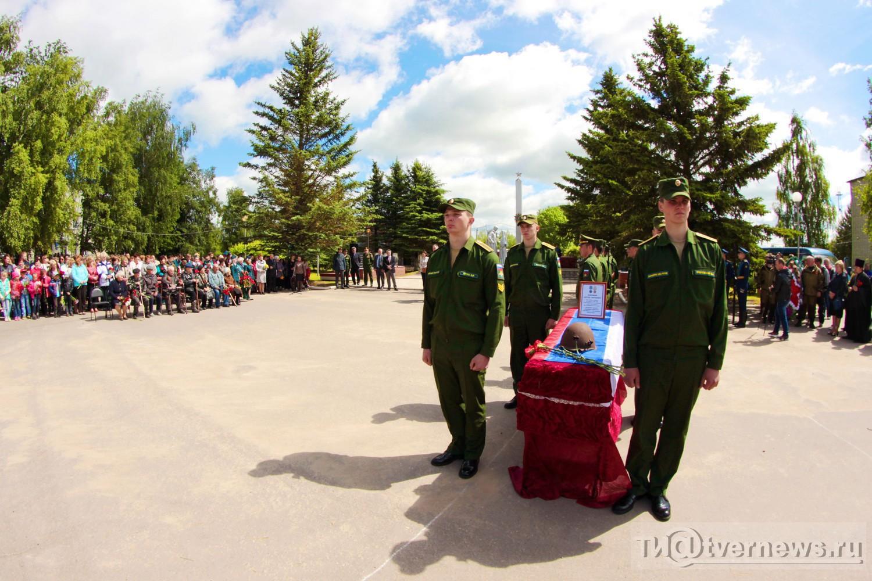 Сценарий церемонии захоронения останков воинов вов