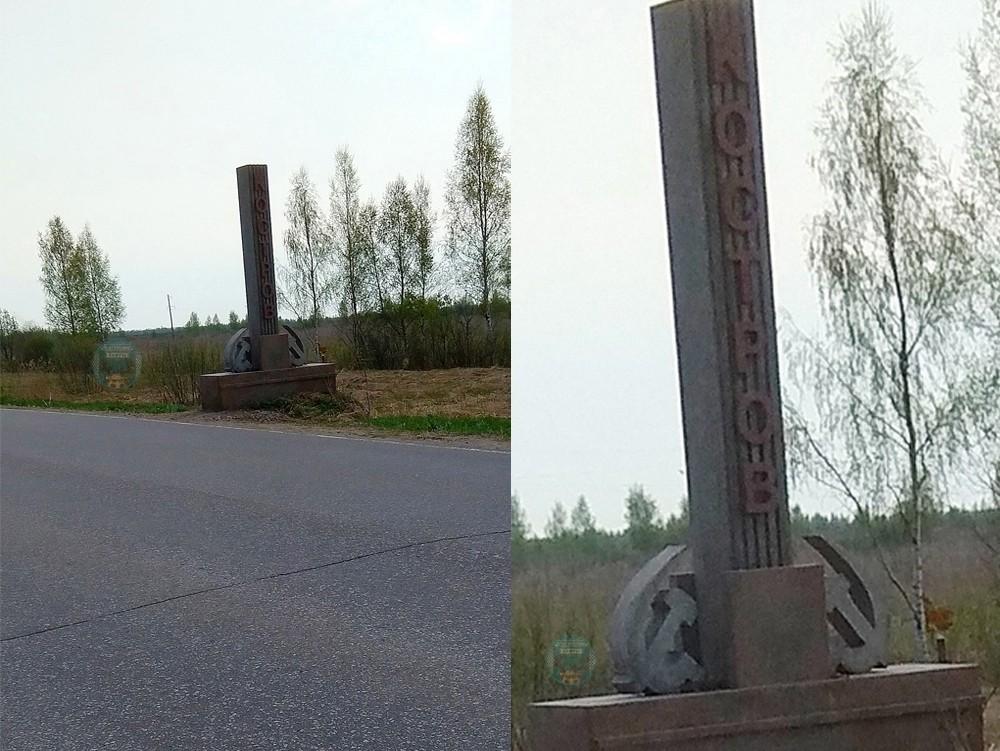 В Кимрах снимают два кинопроекта: теперь он Костров и Добруйск