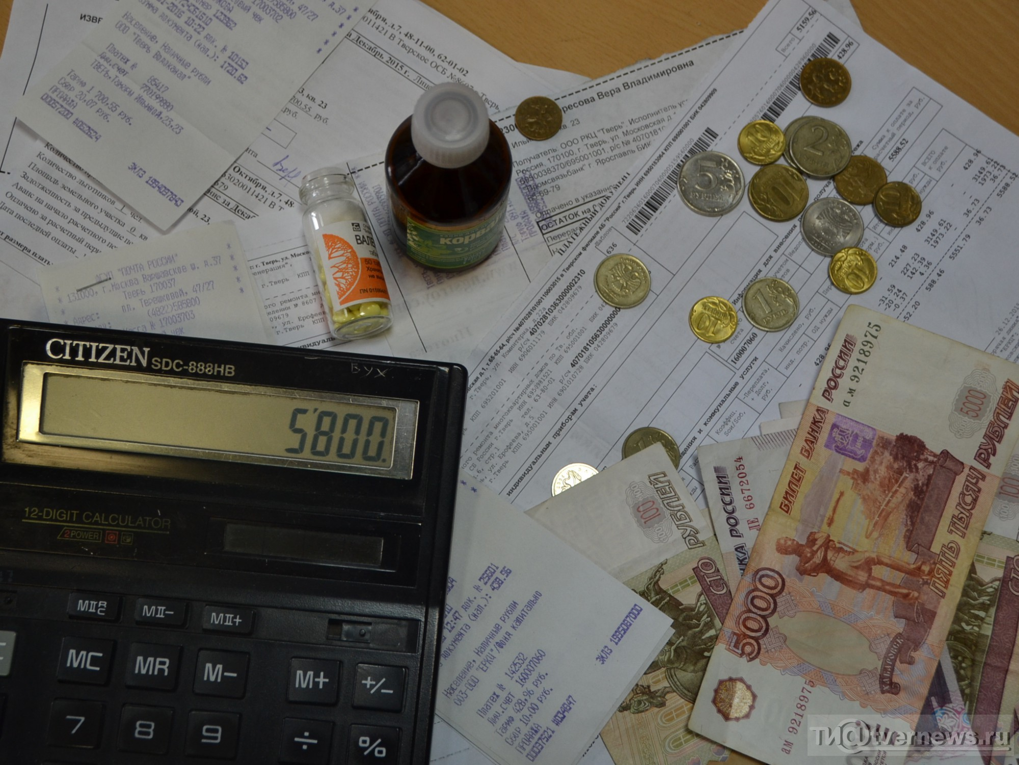 С1июля вКировской области возрастут коммунальные платежи