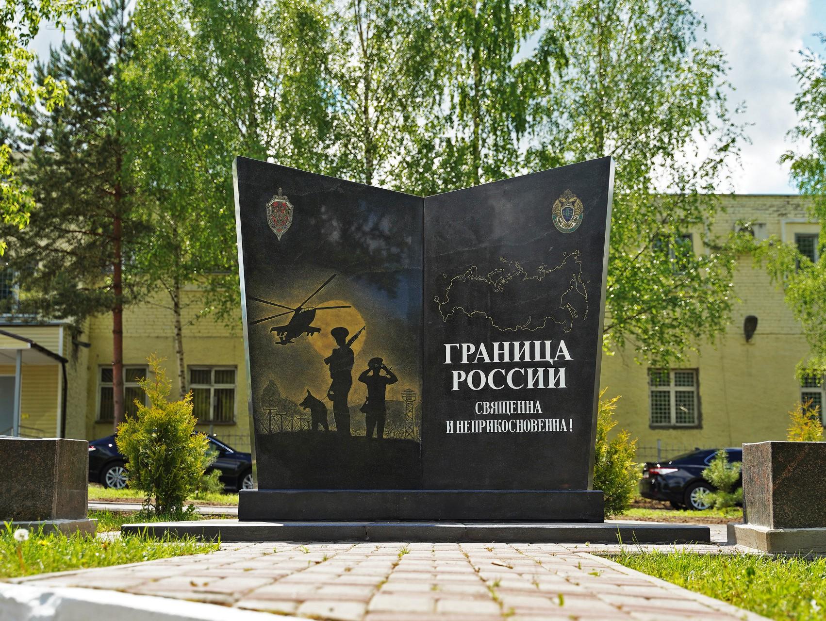 В Кимрах открыли памятник воинам-пограничникам и заложили Сад памяти