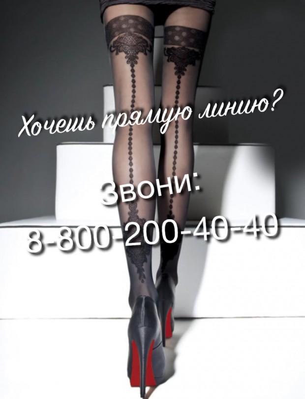 выкройки для стильного платья для девочки