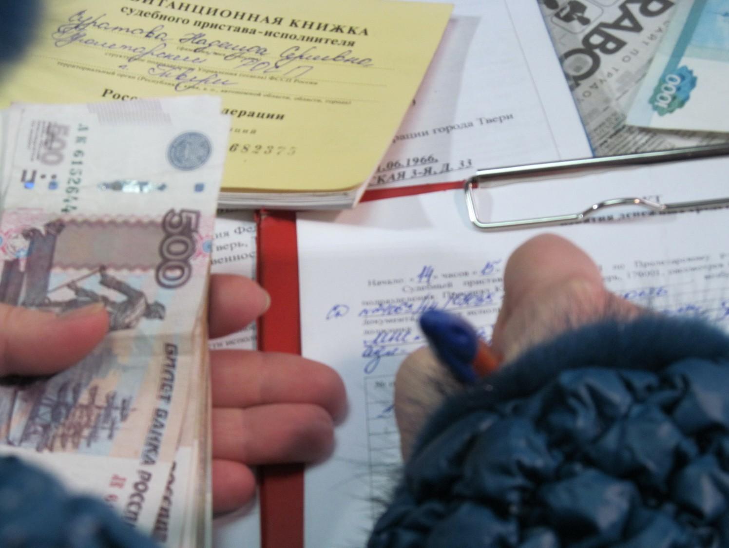 Могут приставы арестовать счет ип списание кредиторской задолженности по 71 счету