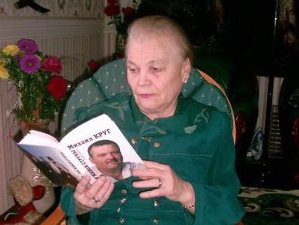 ВТвери скончалась мать Михаила Круга