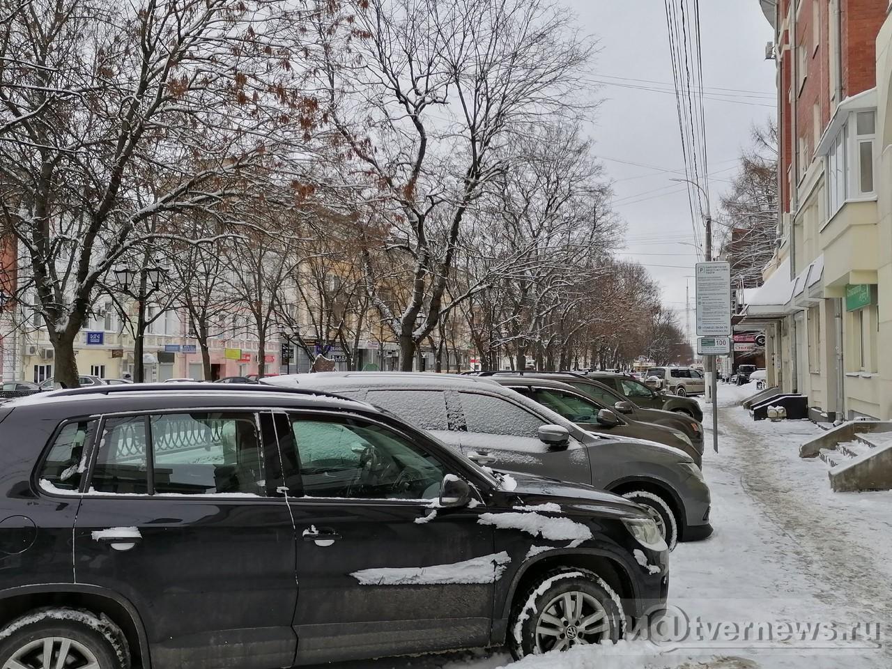 Реклама на авто в твери за деньги автосалон премьер авто москва авто с пробегом