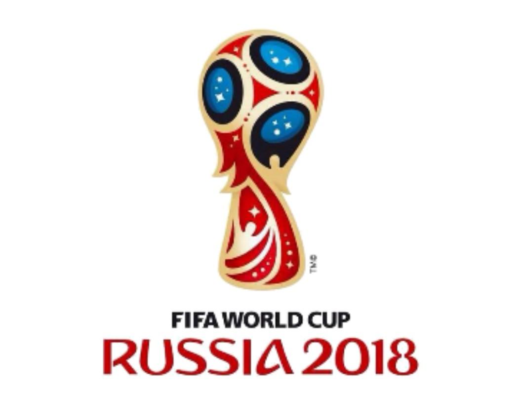 Вазоны ввиде футбольных мячей появятся на дорогах Геленджика кЧМ