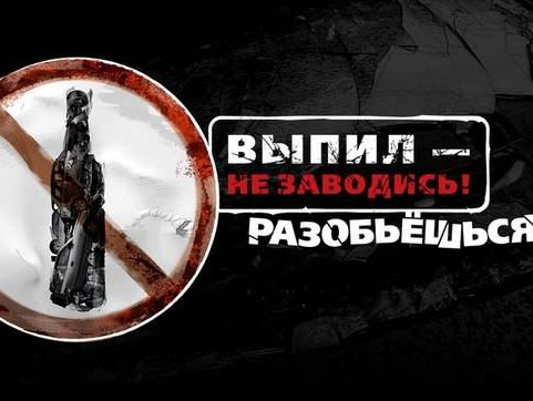 «Контроль трезвости» вТверской области непрошли еще 42 водителя