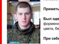 Москва новости погода сегодня