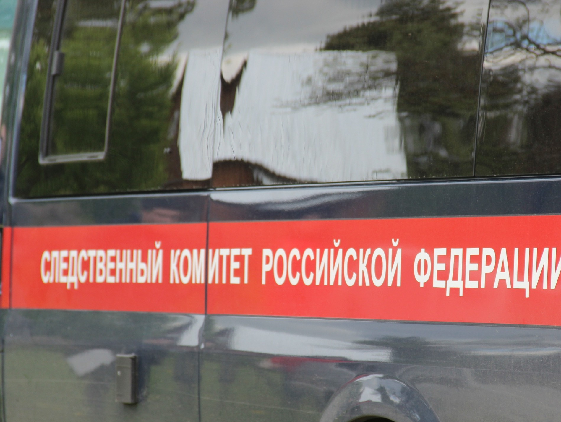 Exstazy Продажа Москва Меф Куплю Сергиев Посад