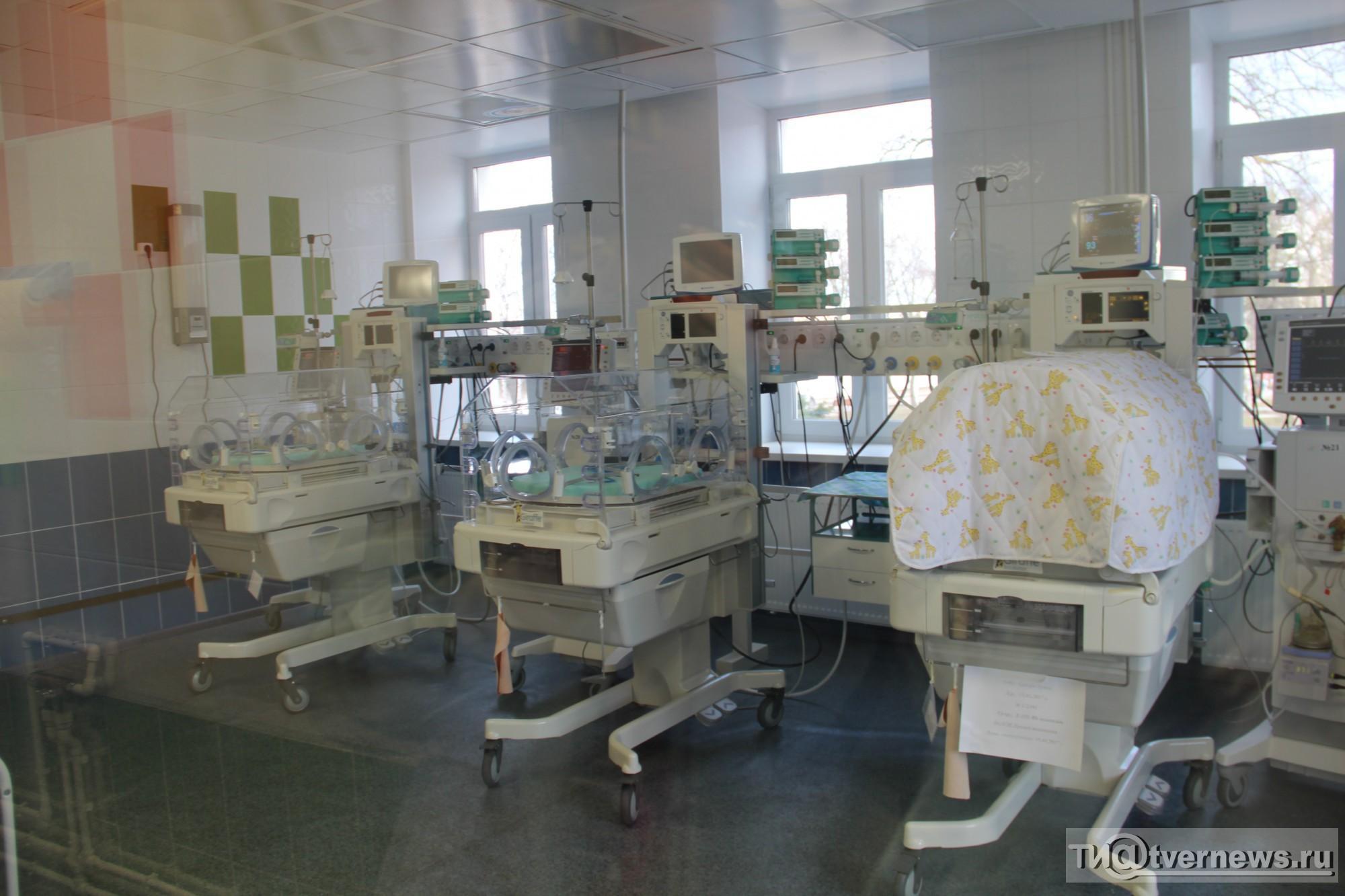 Поликлиника окб регистратура расписание врачей