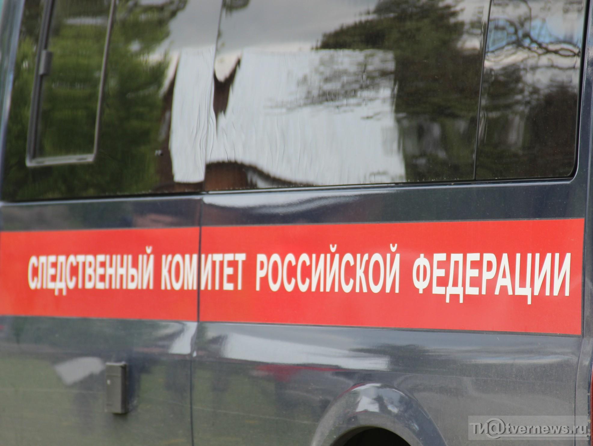 В Твери задержали преподавателя ТвГТУ по подозрению в получении ... 13794311cf3