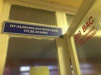Эпидемия пневмонии 2020, возбудители, диагностика, инкубационный период