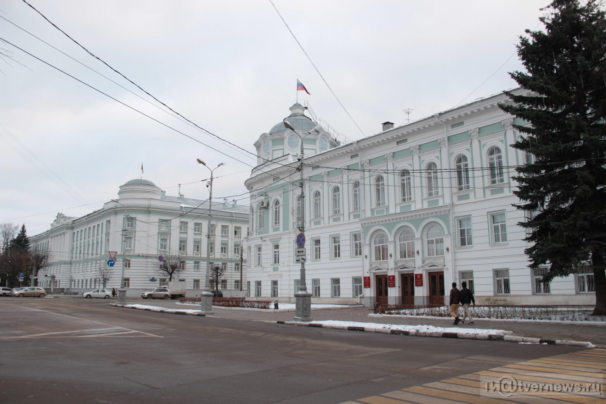 В руководстве Тверской области новые назначения