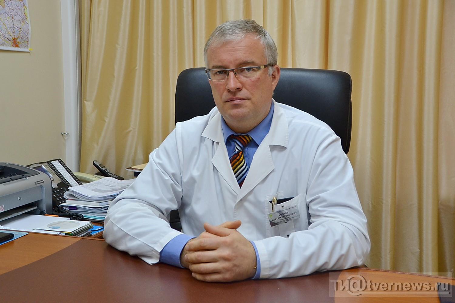 Остеохондроз врач тверь