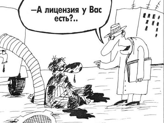 Взыскать деньги с управляющей компании заволжского района г. твери