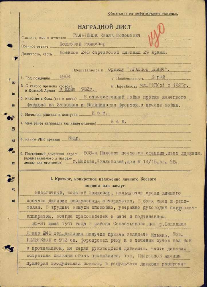Карта москвы с улицами и домами проложить маршрут наземным транспортом мосфильмовская