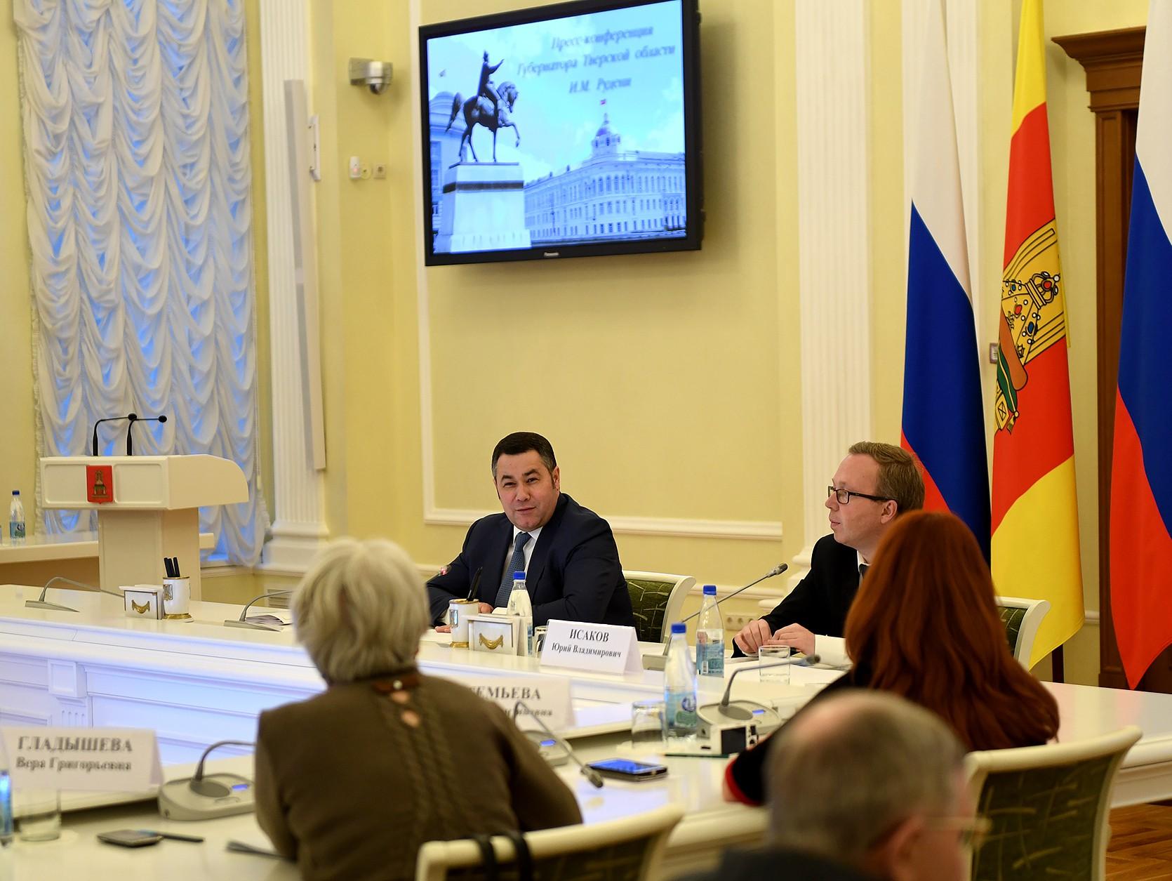 Губернатор Тверской области назвал самые главные для региона события в текущем году