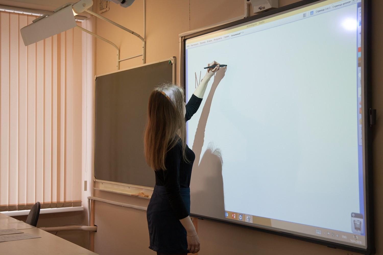 Интерактивная школа картинки