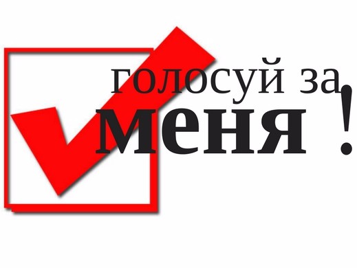 18 комплексов обработки избирательных бюллетеней установят научастках вПетропавловске