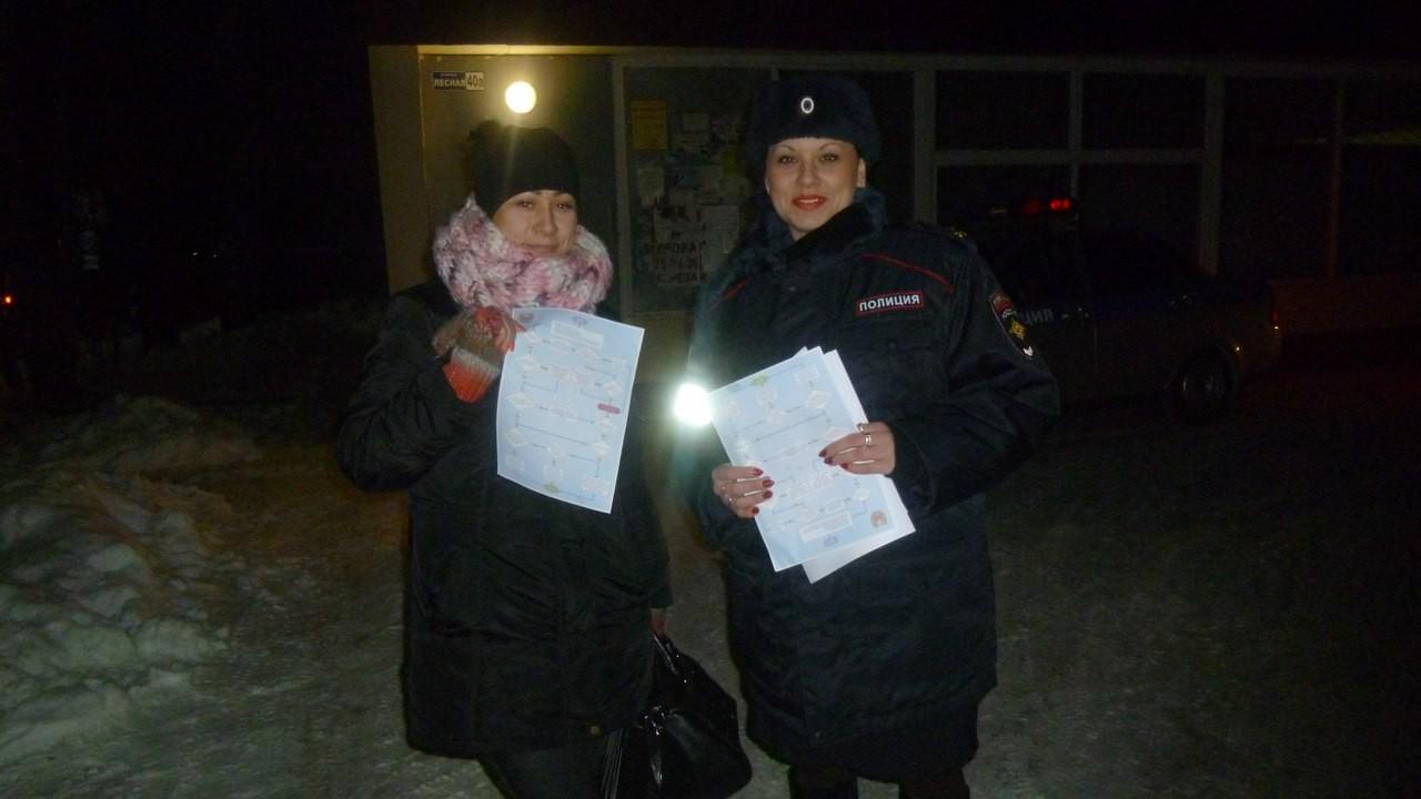 Госавтоинспекция Калининского района провела акцию «Оформи ДТП поЕвропротоколу»