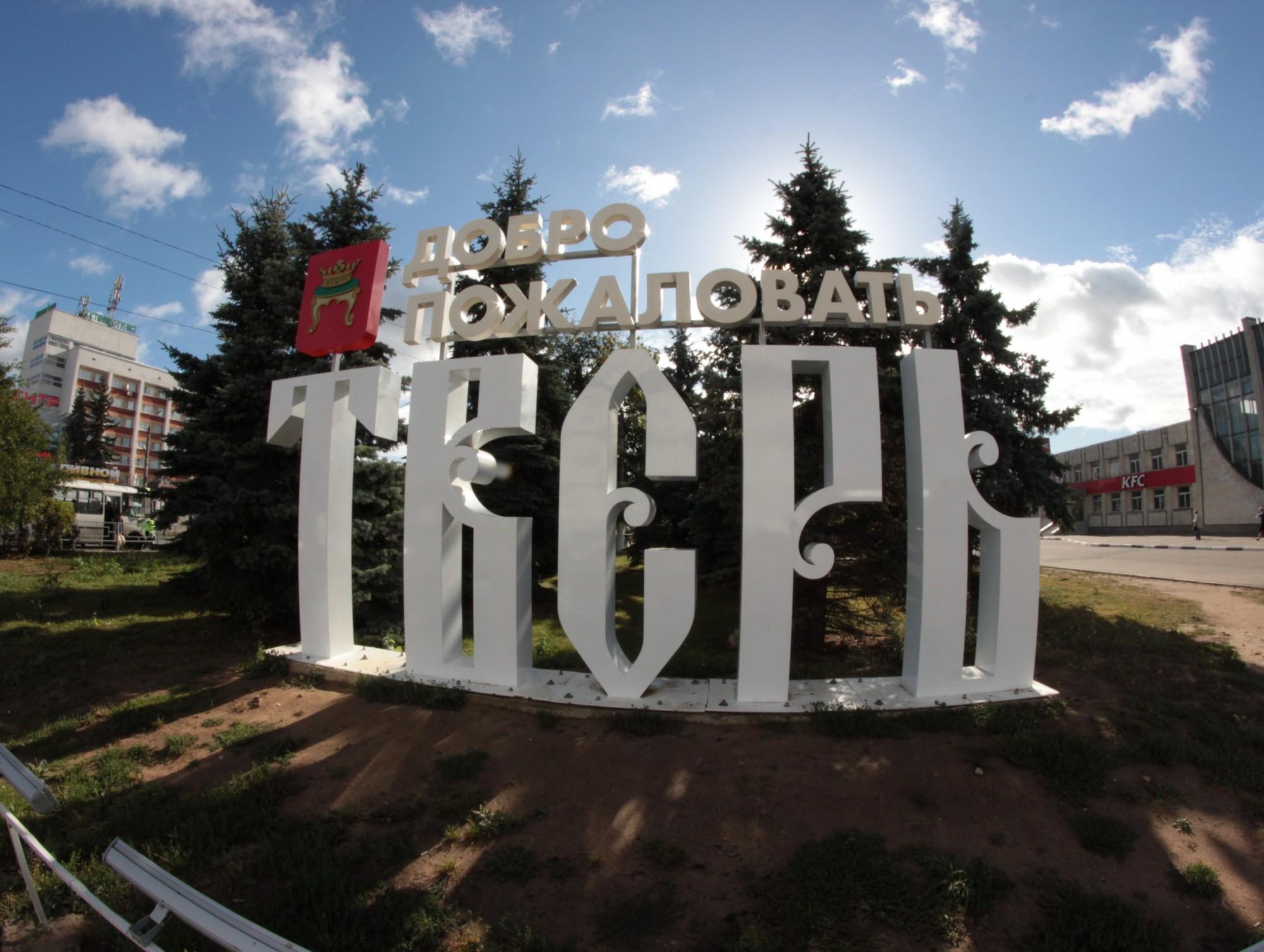 На Фестивале городских экскурсий представили 12 авторских ...