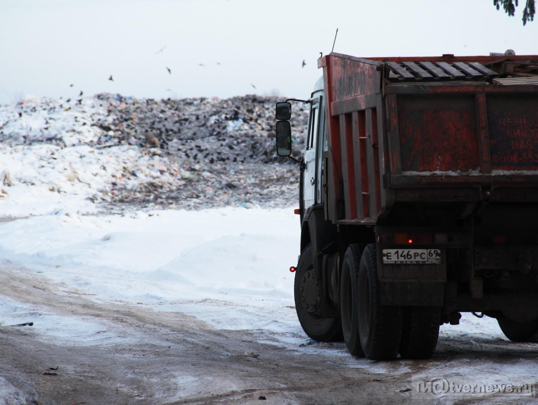 Игорь Руденя: Мусорная реформа в Тверской области откладывается на год