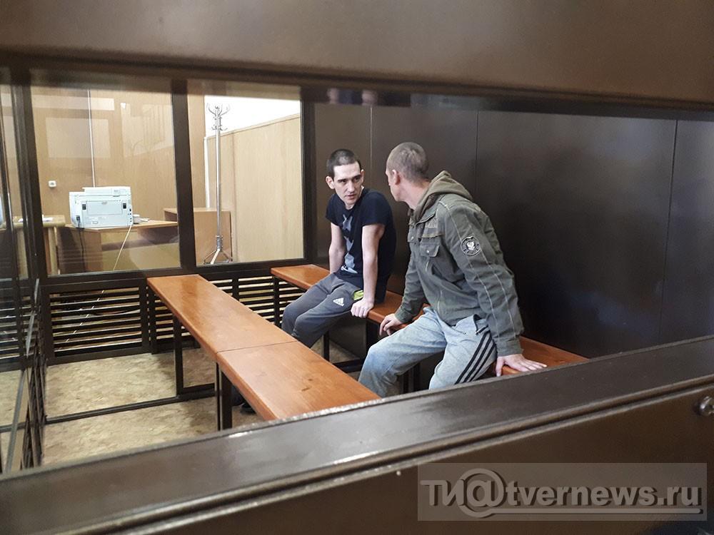 Вердикт убийце беременной жительницы Твери вынесут завтра