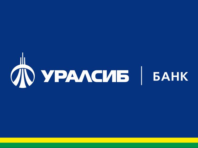 Потребительский кредит уралсиб условиях кредит получить онлайн для беларуси