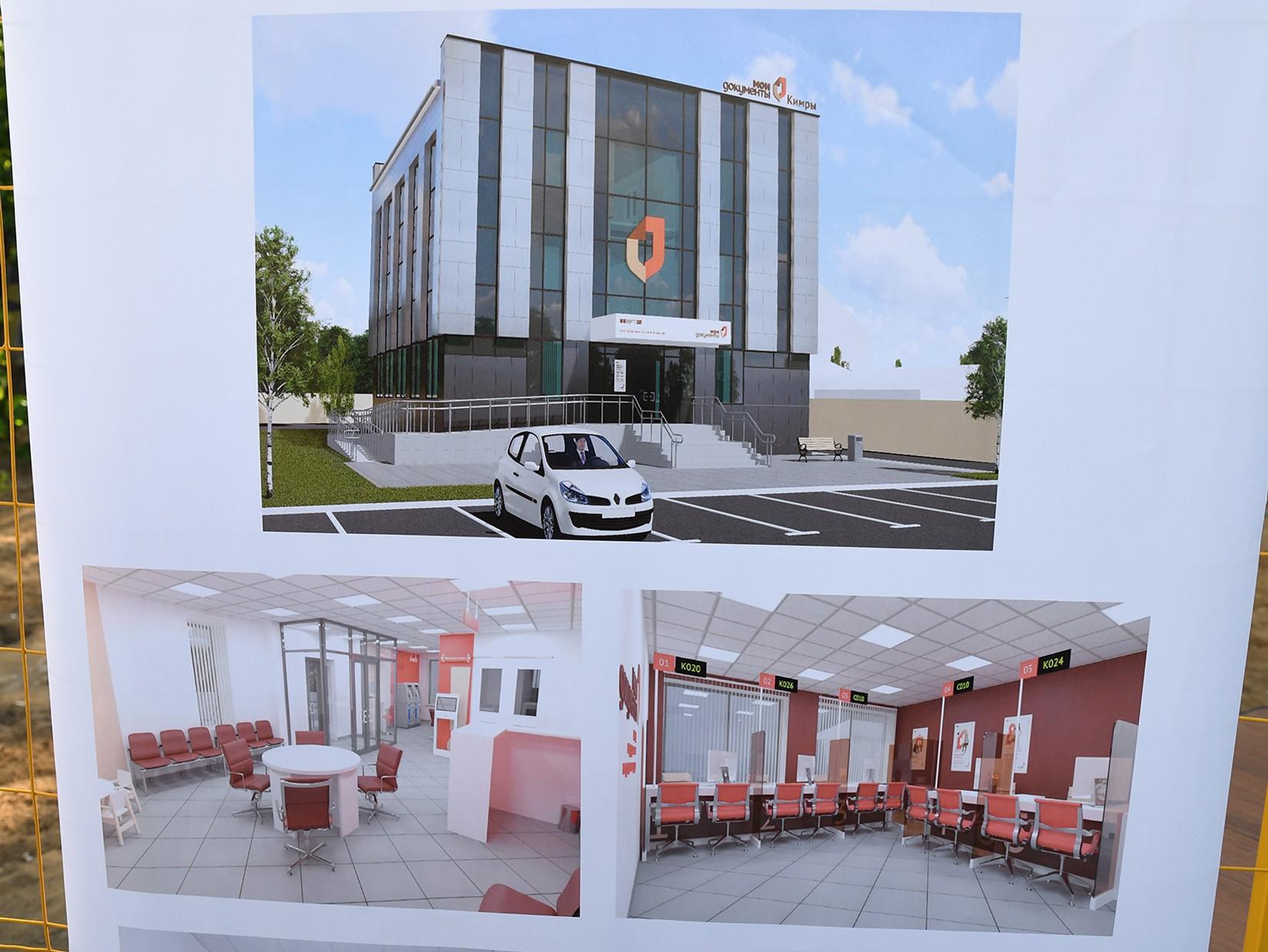 Опубликованы фотографии нового здания МФЦ на улице Луначарского в Кимрах
