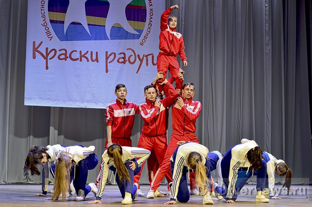 Областные хореографические конкурсы для хореографических коллективов