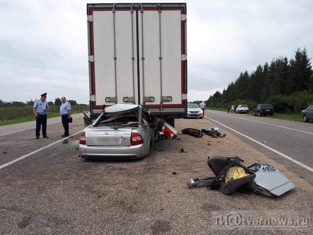 Если при дтп впереди стоящий водитель не остановился и вышел из машины