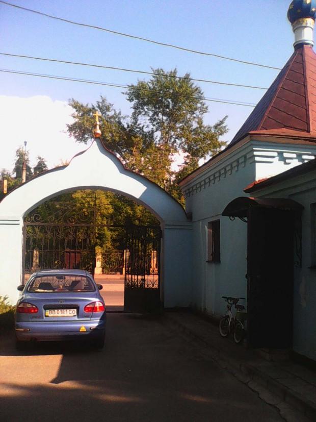 Афло-центр медицинский центр киров официальный сайт