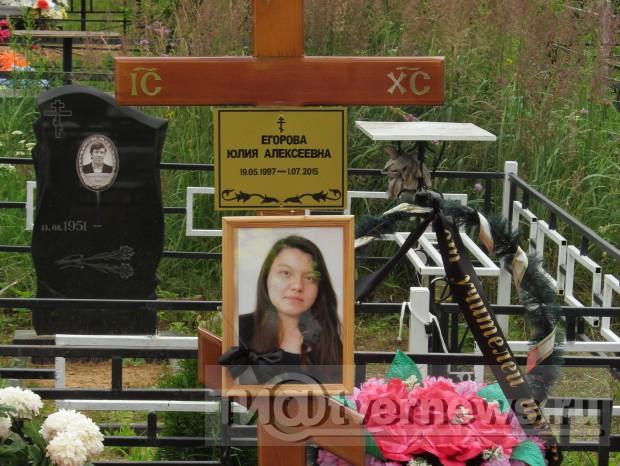 Парень убил подругу и выложил фото фото 64-567