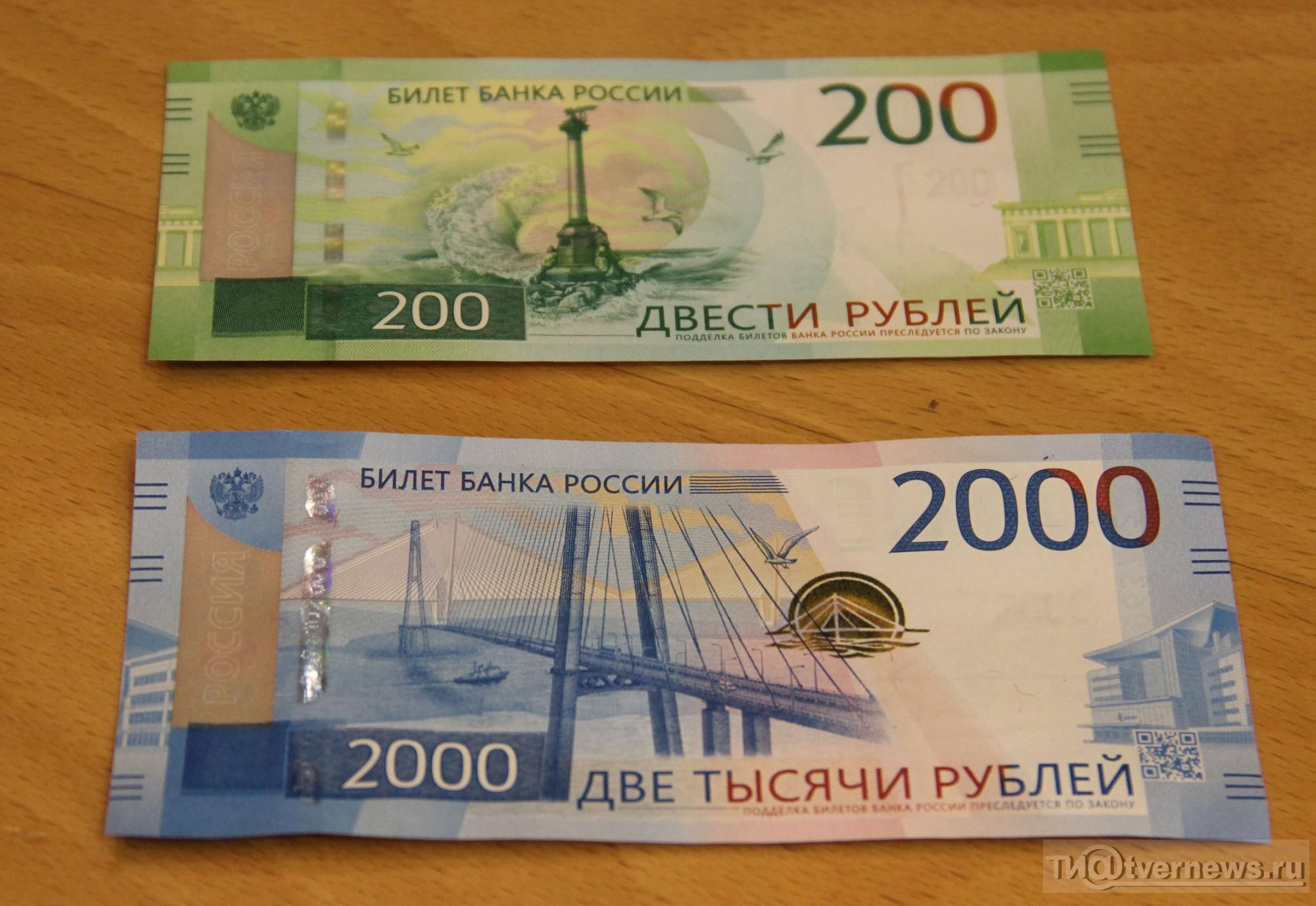 Какие деньги есть в россии медаль за успехи в народном хозяйстве ссср