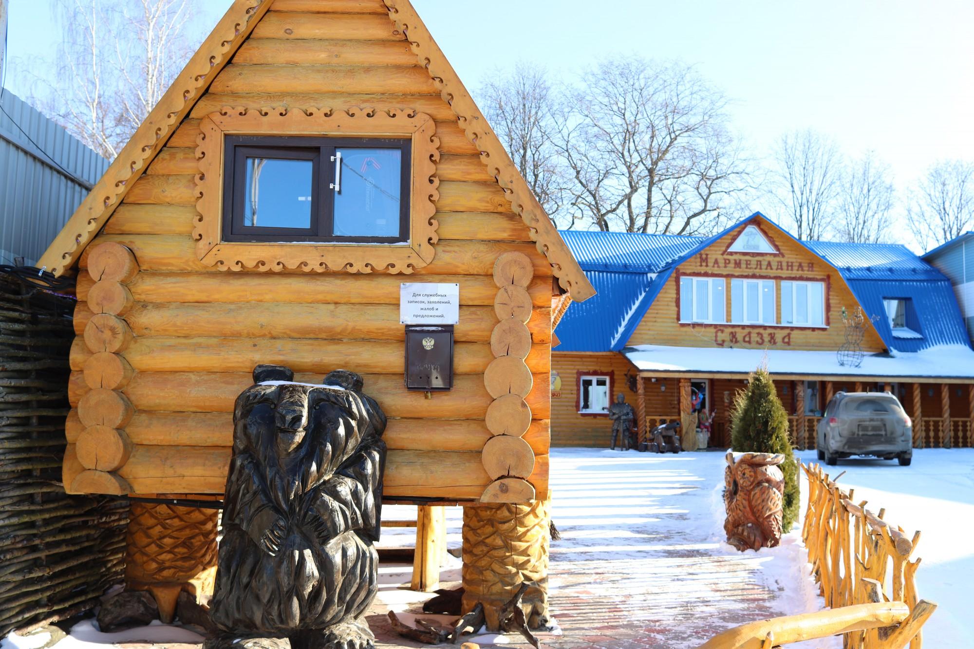 Дикий ёжик и домик в глухой деревушке: как начиналась история знаменитого  лихославльского мармелада - ТИА