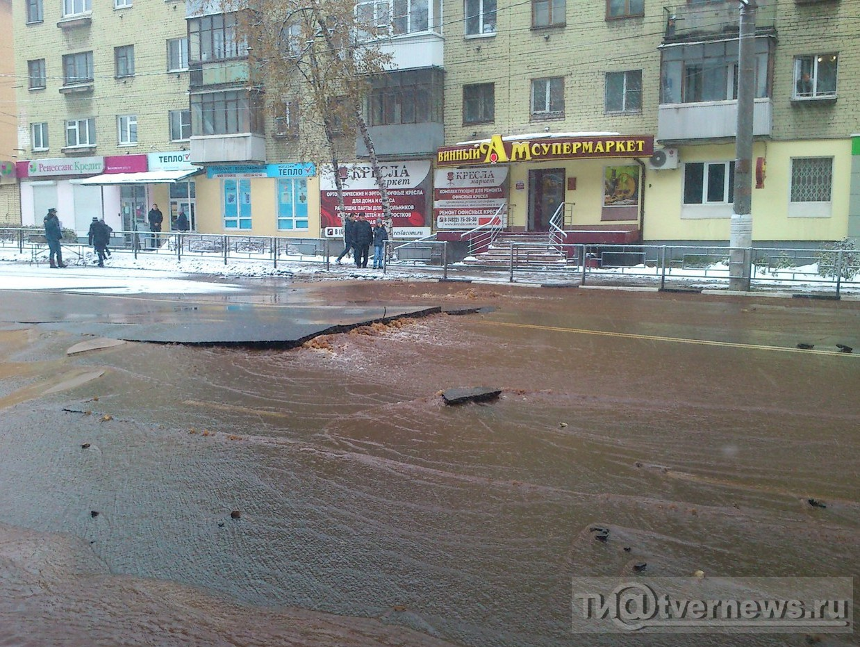 ВТвери случилось повреждение водовода наВолоколамском проспекте