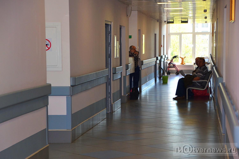 Детская поликлиника 48 пражская телефон