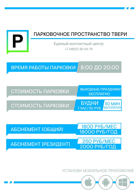 Стрижка по лунному календарю июнь по киевскому времени