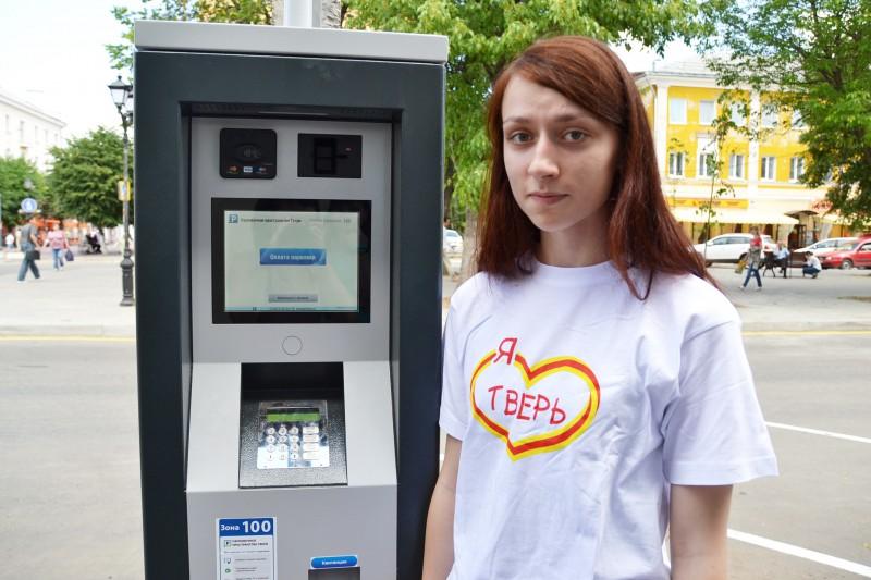 смс и банковская карта.
