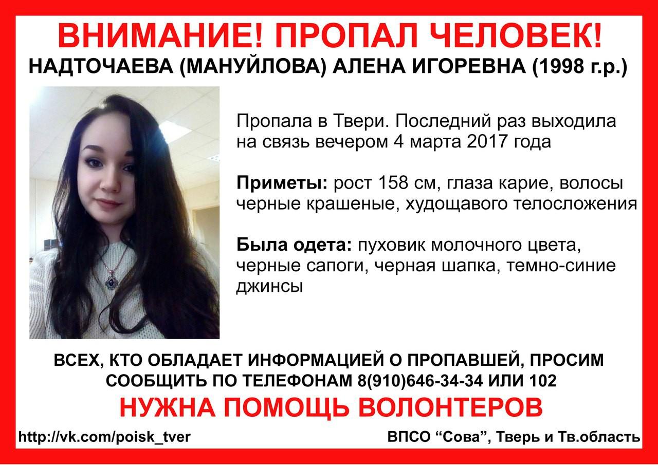 Услуги девушек г твери фото 199-613