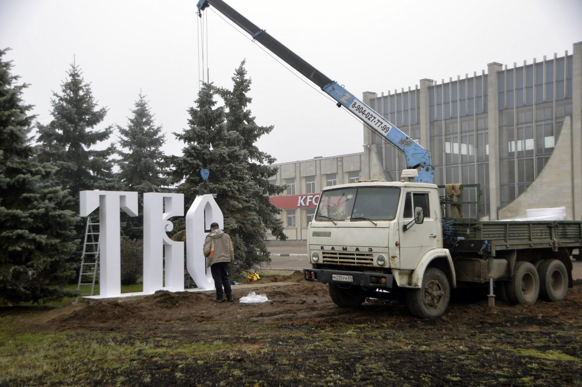 Новый арт-объект появился наПривокзальной площади вТвери