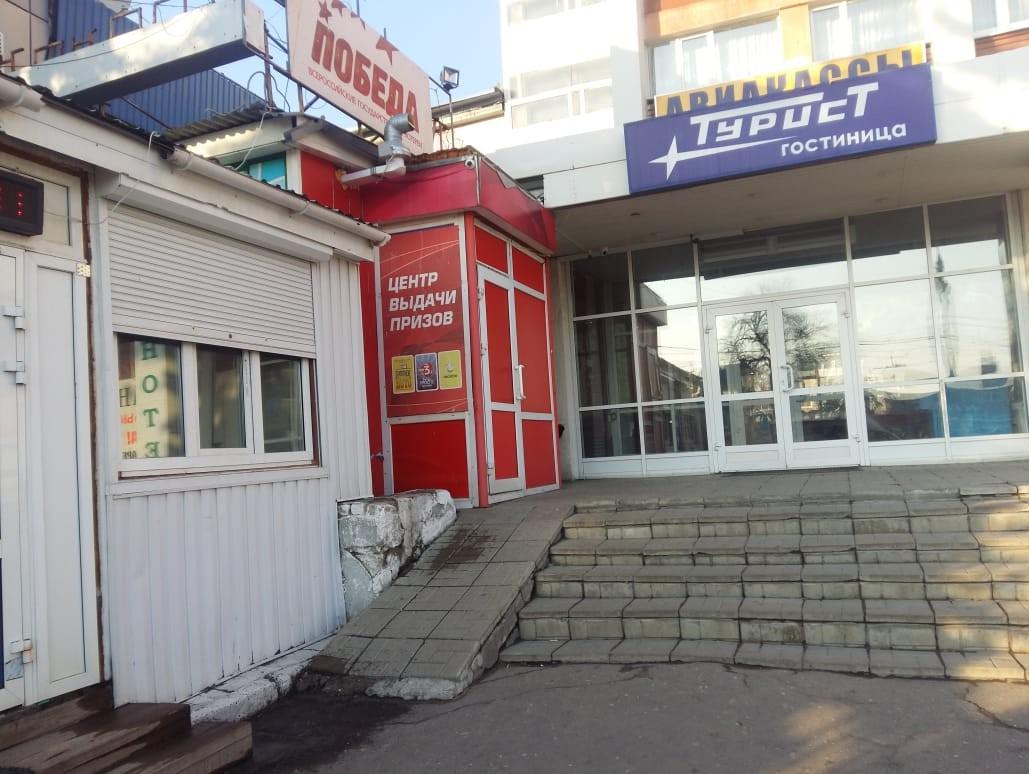 казино казахстан.ру