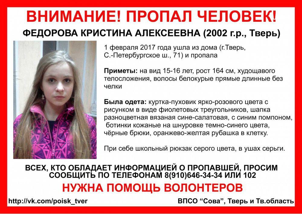 Кристина фёдорова художественный грим