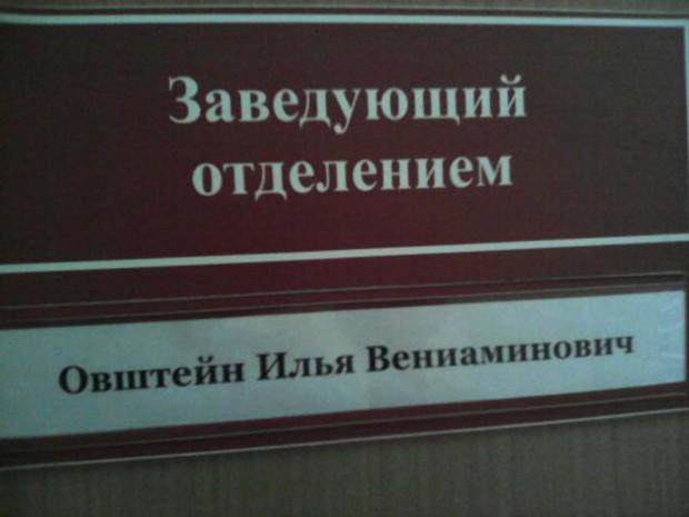 Отзыв врач женская консультация 16 василеостровского района
