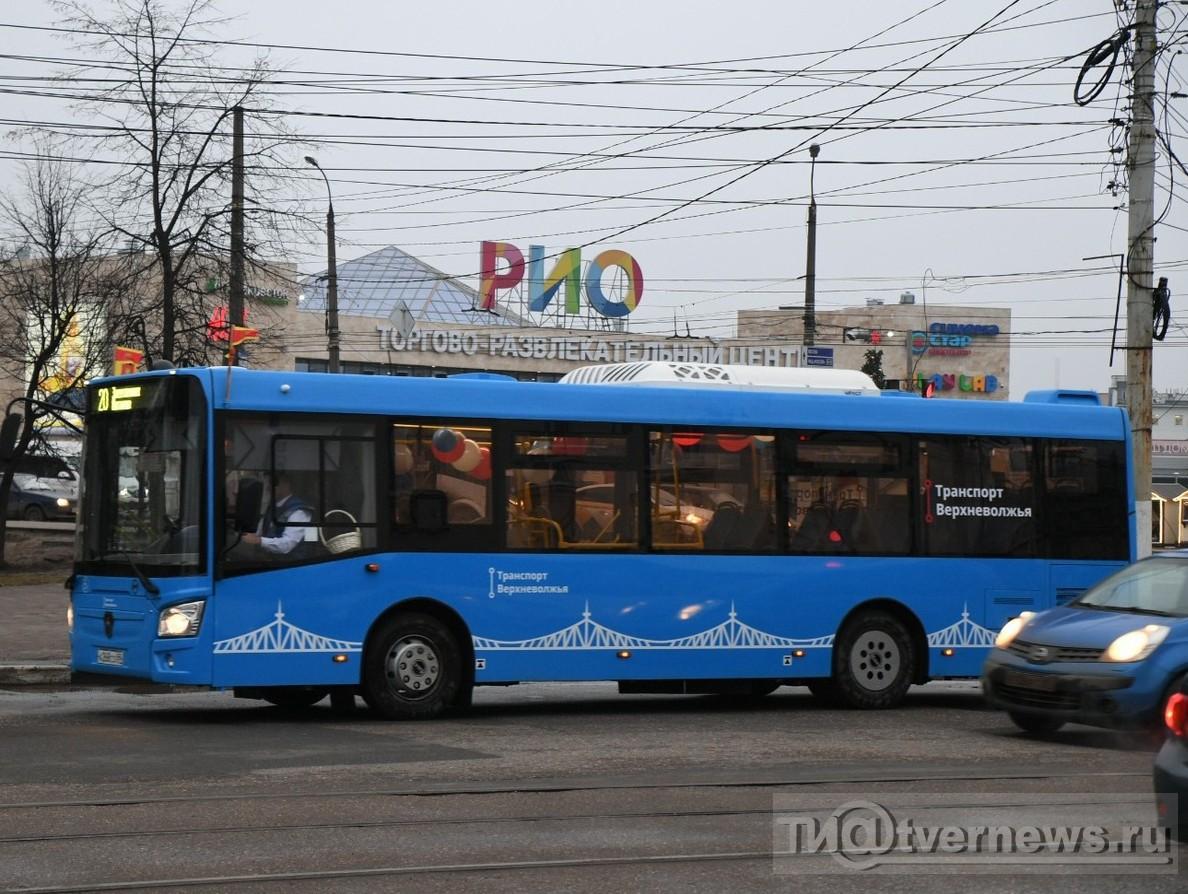 Расписание автобуса тверь элеватор курганинский элеватор контакты