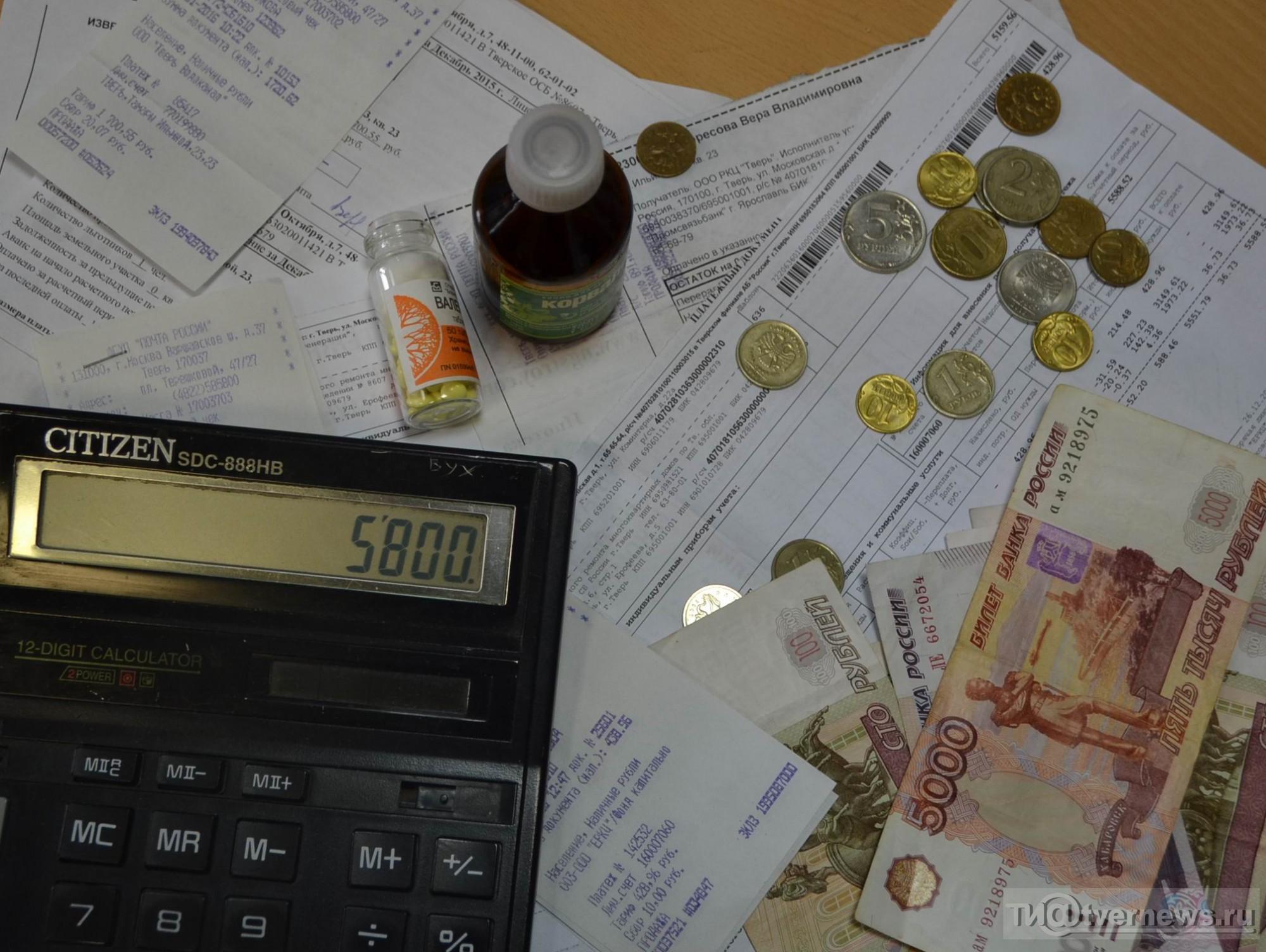 Тарифы наЖКХ вКузбассе увеличатся на5,9%