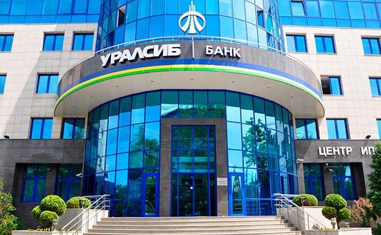 уралсиб банк кредит процентная ставка