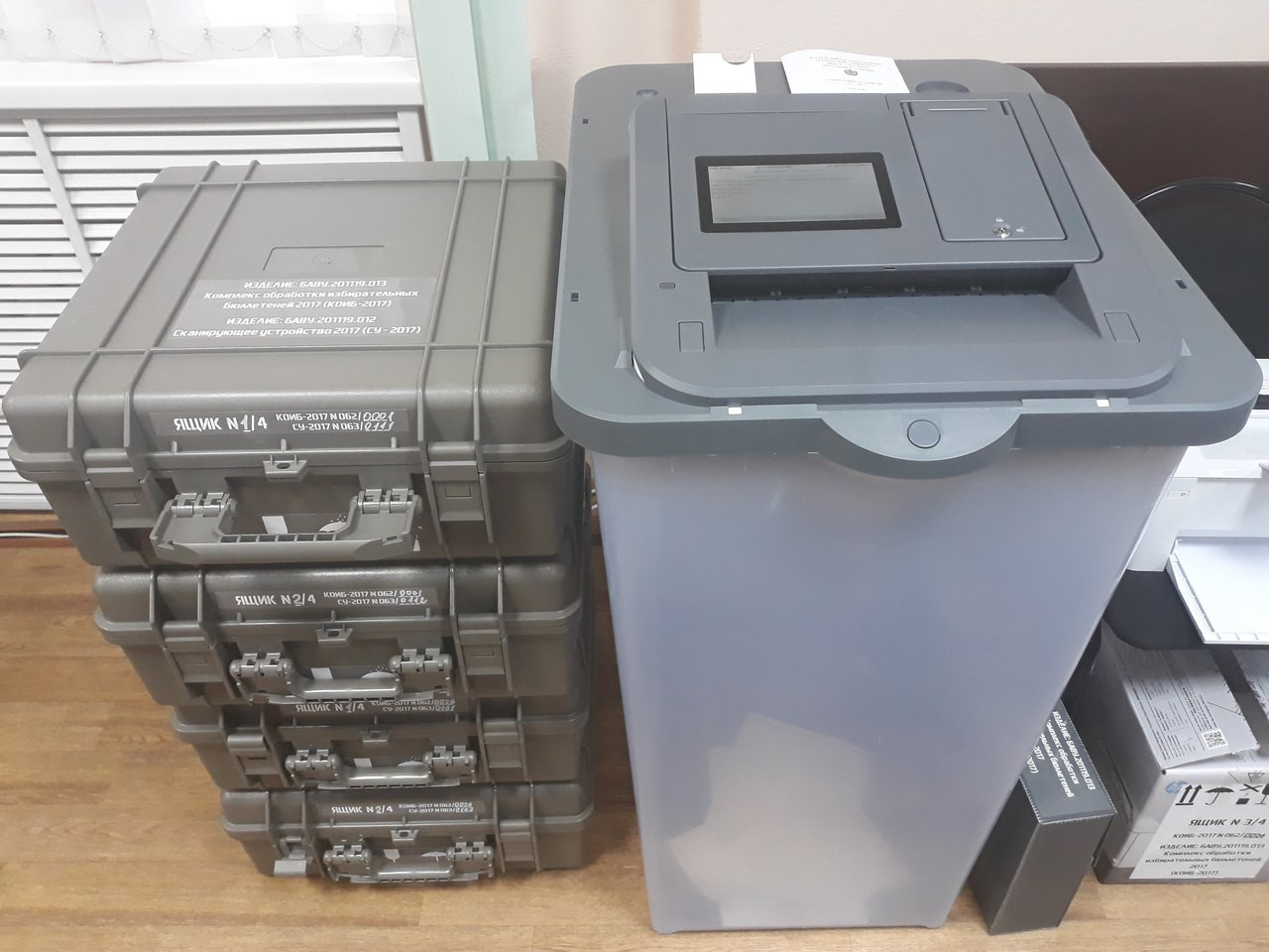 18 избирательных участков вкамчатской столице оборудованы КОИбами