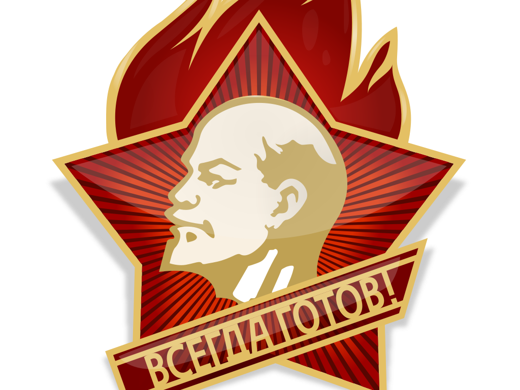 <strong>Автор: ТИА</strong><p></p>