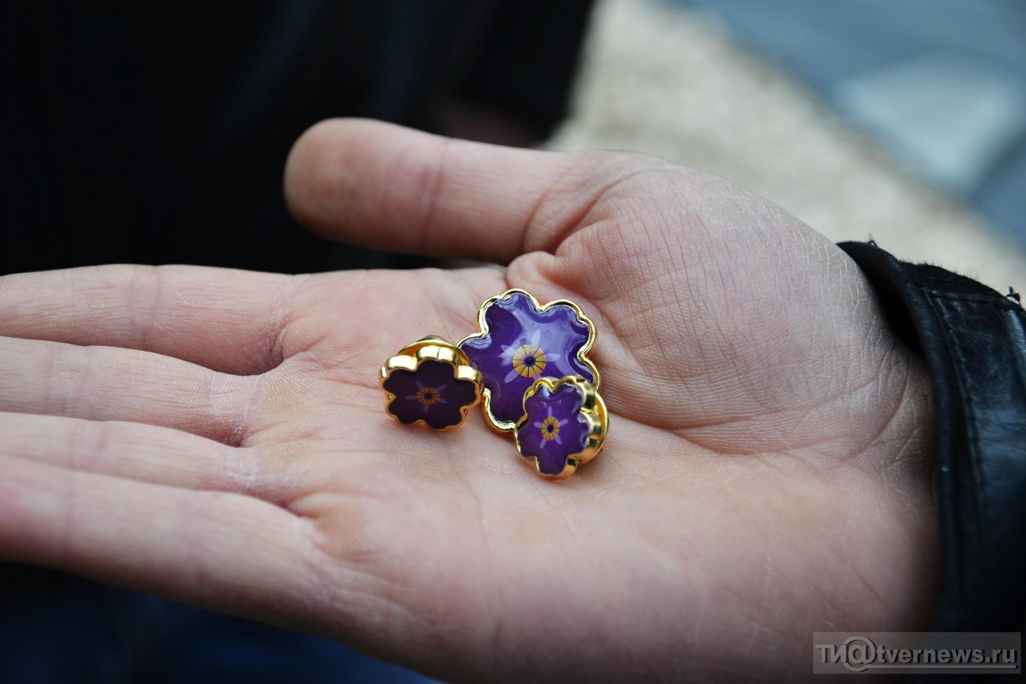Армянский цветок
